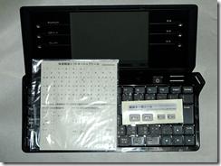 20111201-01