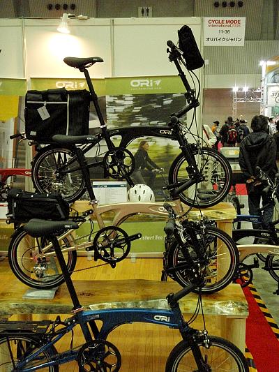 20081108_04_ori_bike